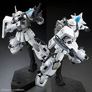 Bandai RG 1/144 MS-06R-1A Shin Matsunaga's Zaku Ⅱ model kit