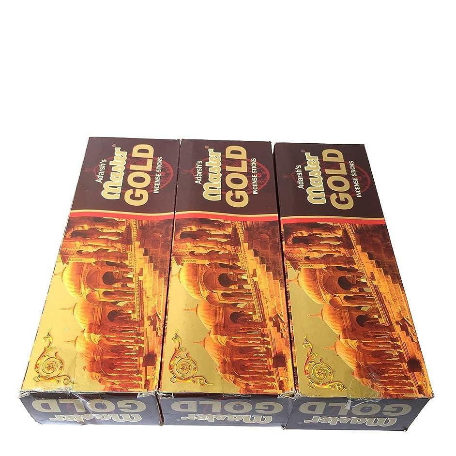 ブロンズ特殊報奨金マスターゴールド香スティック 3BOX(18箱) /ADARSH AROMATICS  MASTER GOLD/インセンス/インド香 お香 [並行輸入品]