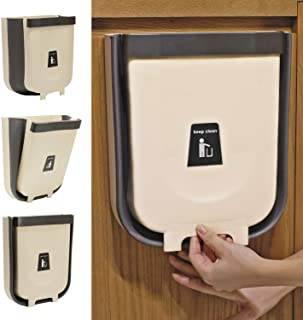 Hanging Wall Mounted Trash Can for Kitchen Bathroom,Outdoor Creative Waste Bin for Dorm Room Drawer Brown Khaki 9L