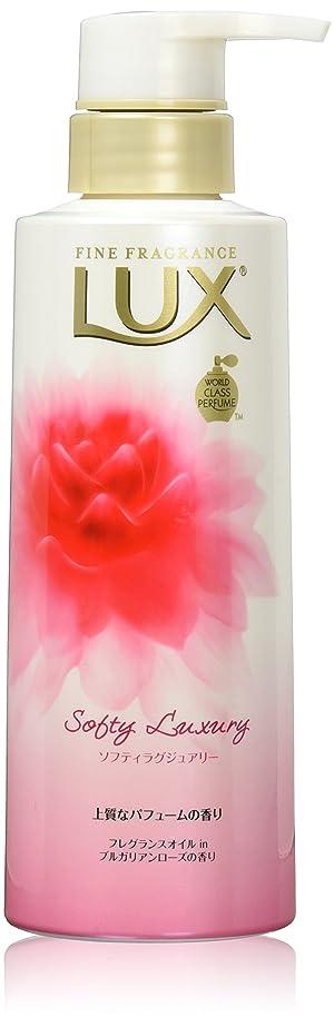 社員テザー桃ラックス ボディソープ  ソフティ ラグジュアリー ポンプ 350g (華やかで繊細なブルガリアンローズの香り)