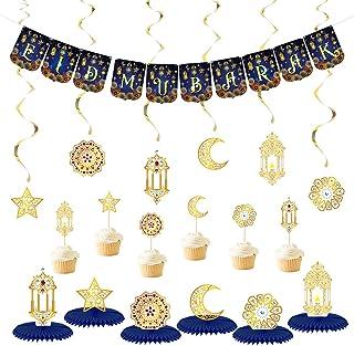 CheeseandU Eid Mubarak Party Decorations Set Including Eid Mubarak Blue Gold Banners Moon Star Church Lantern Swirl Moon S...
