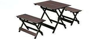 武田コーポレーション 【キャンプ・ガーデン・ガーデニング・テーブル・ベンチ】 折りたたみ式 アルミ製 テーブル & ベンチ 3点セット
