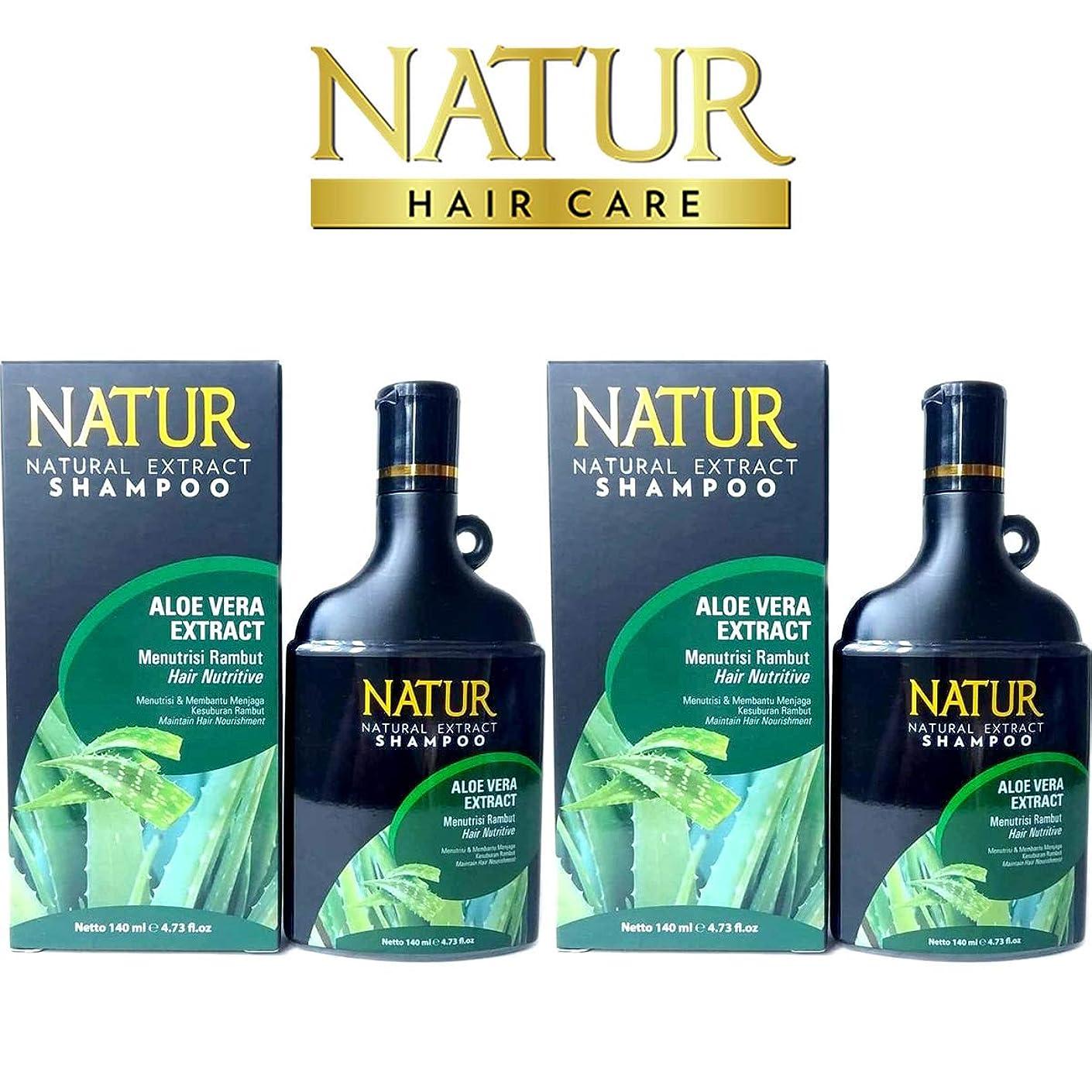 取る見つけた説明NATUR ナトゥール 天然植物エキス配合 ハーバルシャンプー 140ml×2個セット Aloe vera アロエベラ [海外直商品]