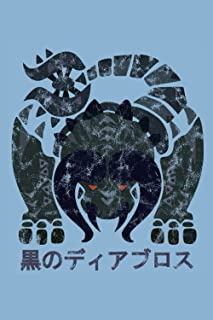 """Monster Hunter World Black Diablos Kanji Icon Notebook: Minimalist Composition Book 