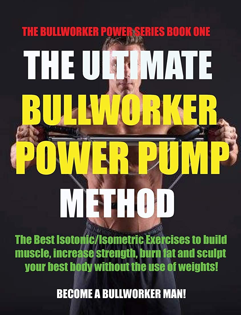 鏡トリップ不愉快にThe Ultimate Bullworker Power Pump Method (The Bullworker Power Series Book One)