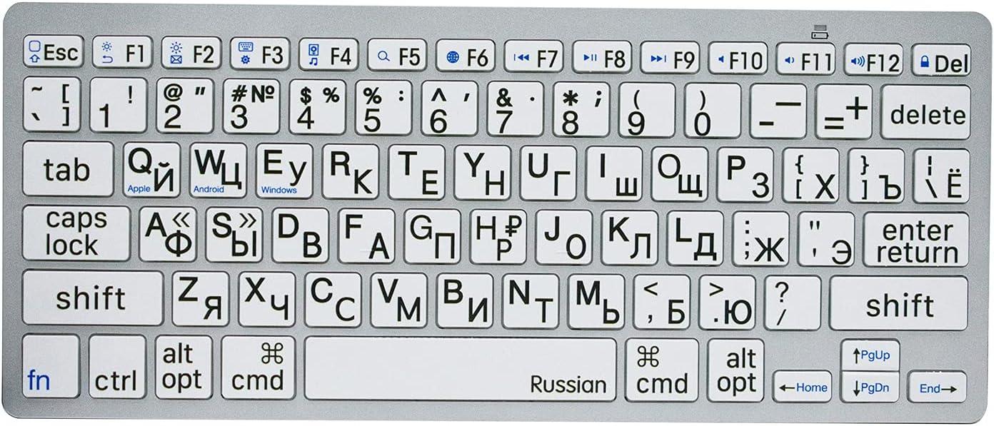 Large Print favorite Keyboard Bluetoot Russian Be super welcome Wireless
