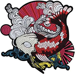 Large Embroidery Japanese Koi Fish Iron on Sew On Patches Applique Fabric Craft