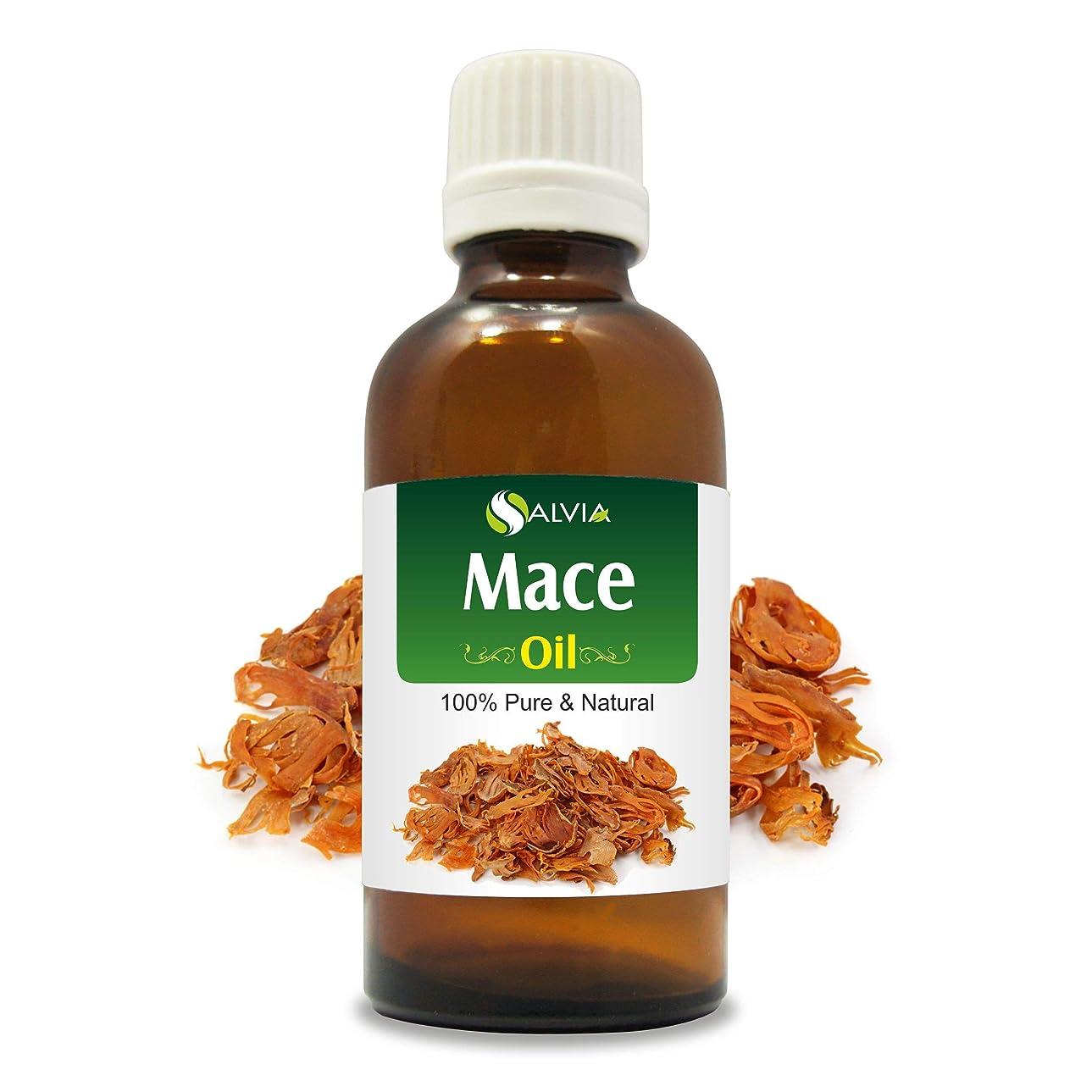 六分儀財布の配列Mace Oil (Myristica fragrans) 100% Natural Pure Undiluted Uncut Essential Oil 30ml