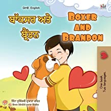 Boxer and Brandon (Punjabi English Bilingual Book for Kids - Gurmukhi): Punjabi Gurmukhi India