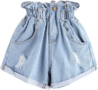 Women's Casual High Waisted Hemming Denim Jean Shorts with Pockets