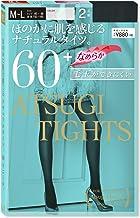 [アツギ] 60D アツギ タイツ (Atsugi Tights) 60デニール 〈2足組〉 FP88602P レディース