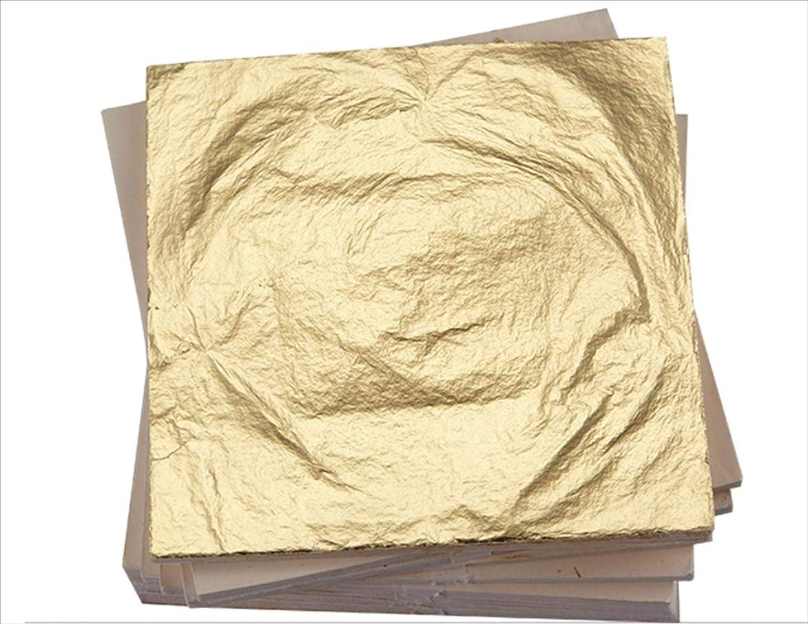 子孫教育モディッシュ箔シート 金箔 フェイク ゴールド ゴールドリーフ 日本画用 工作用 ネイルチップ 14×14cm 100枚 (ゴールド)