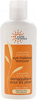 Earth Science Chamomile & Green Tea Eye Makeup Remover — extra gentle, skin-softening formula, 4 oz.