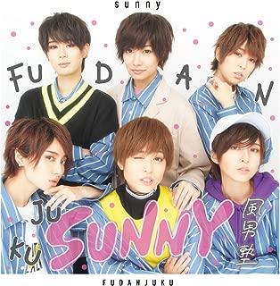 sunny (通常盤)