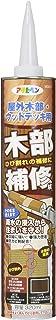 アサヒペン 木部補修材 M001 こげ茶 320ML