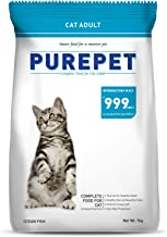 Purepet Ocean Fish Adult Cat Food, 7kg