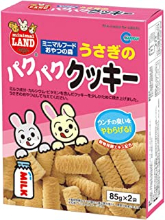 ミニマルランド ミニマルフード おやつの森 うさぎのパクパククッキー 85g×2袋 MR-563