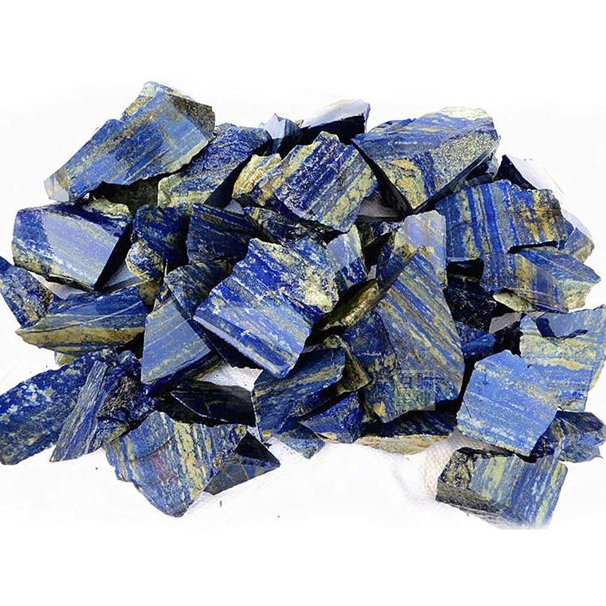 改善する望む借りるVosarea 100グラムナチュラルラピスラズリタンブルストーンヒーリングレイキクリスタルジュエリー作りホームデコレーションdiy材料宝石石