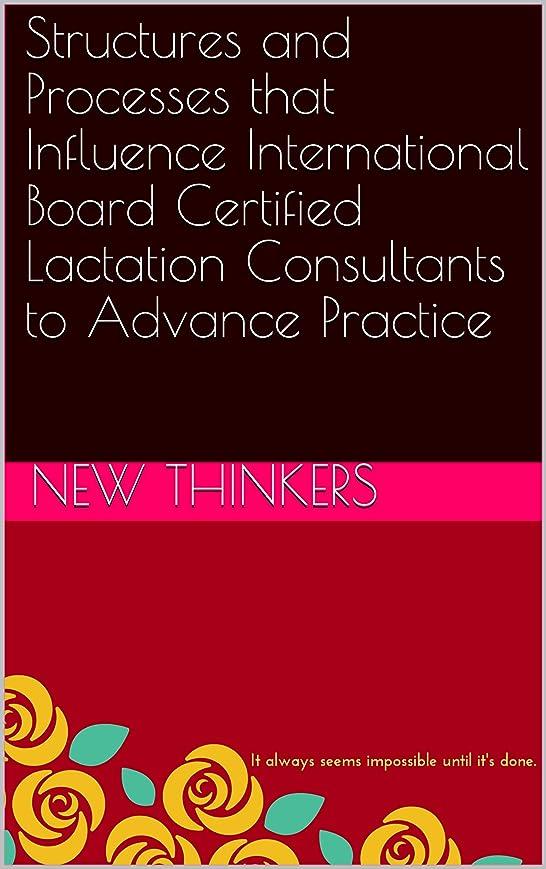 掃くしない本質的にStructures and Processes that Influence International Board Certified Lactation Consultants to Advance Practice (English Edition)