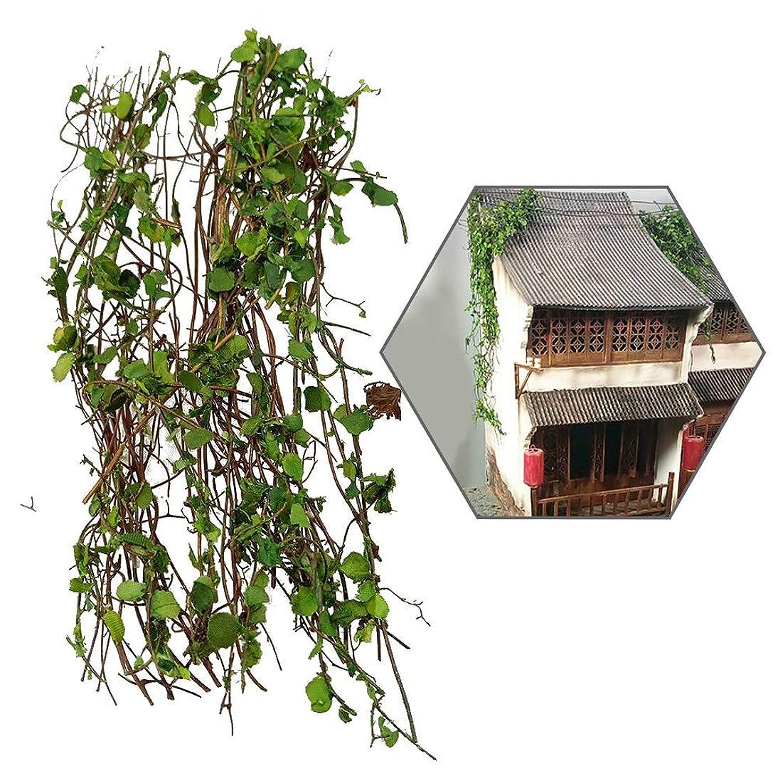 ちっちゃい森林ジョガーフェイクグリーン 人工観葉植物 造花 藤 壁掛け 枯れない植物 情景コレクション 風景 箱庭 鉄道模型 建物模型 ジオラマ PJ02-1JP