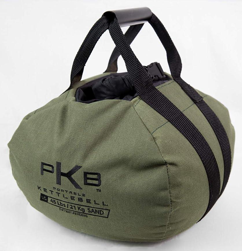 安心させる拍車ロードされたPKB ポータブル ケトルベル オリジナルサンドバッグ ケトルベル クロスフィット 旅行 ヨガ ホームワークアウト サンドバッグ トレーニング機器 完全に調節可能なケトルベルウェイト