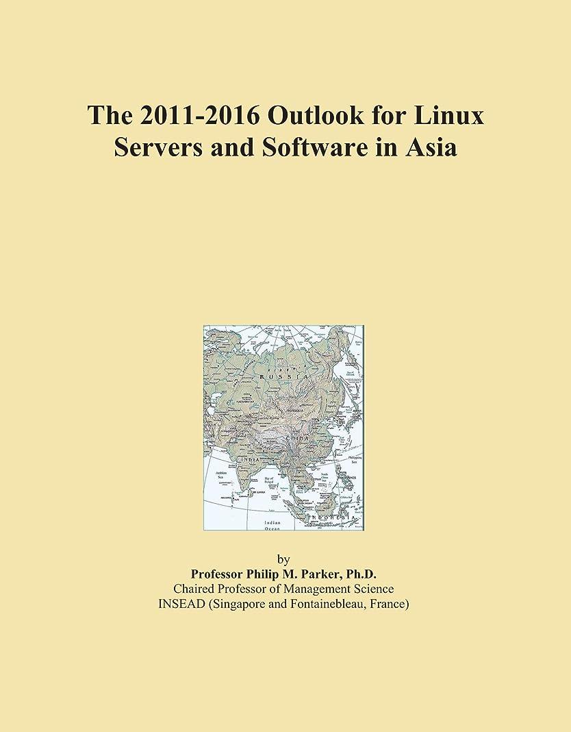 コイルバーガーインキュバスThe 2011-2016 Outlook for Linux Servers and Software in Asia