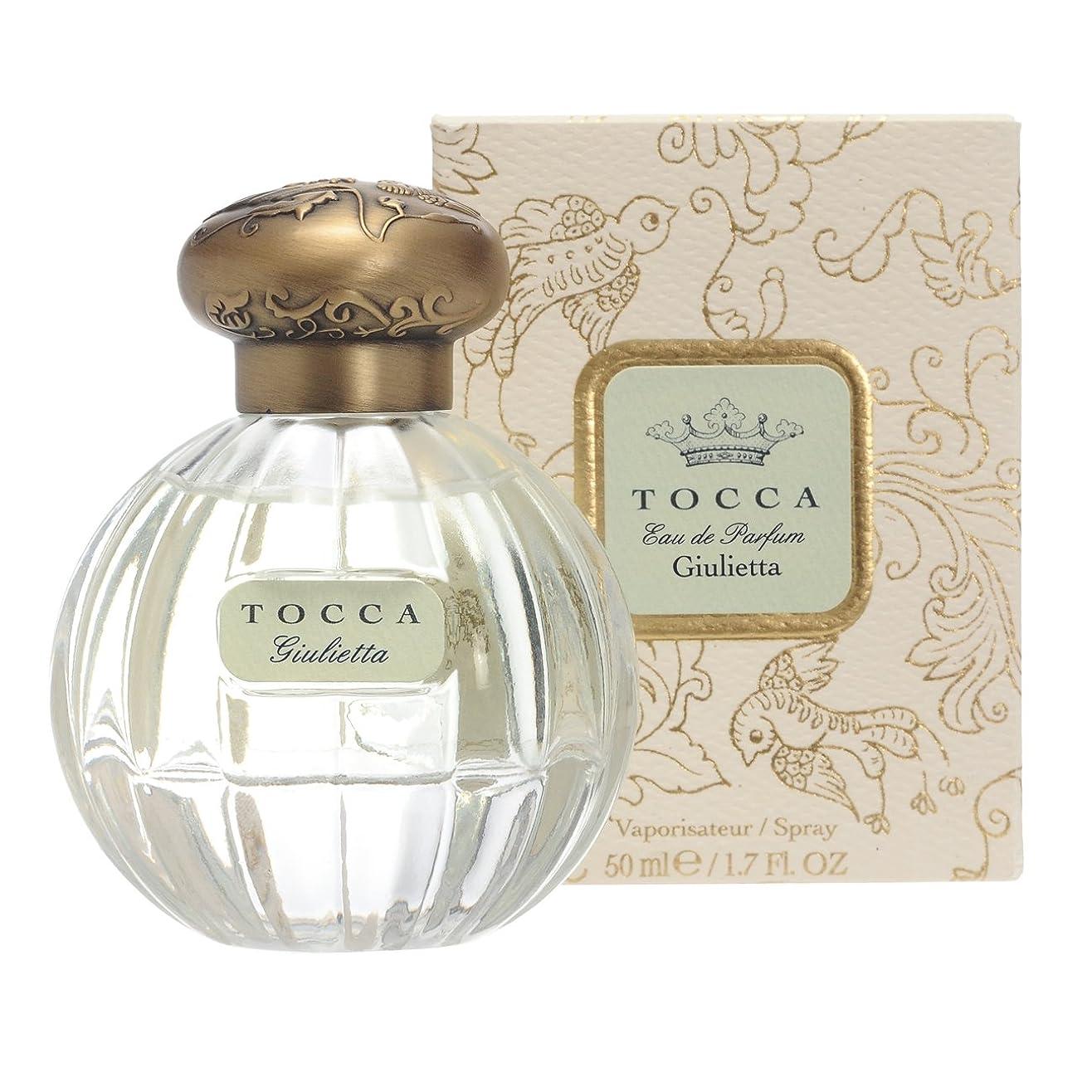 息を切らしてバンケット緊急トッカ(TOCCA) オードパルファム ジュリエッタの香り 50ml(香水 映画監督と女優である妻とのラブストーリーを描く、グリーンアップルとチューリップの甘く優美な香り)