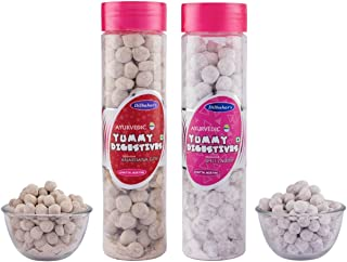 Pomegranate Seeds/Anardana Goli 210 G And Imli /Tamarind Laddu- Indian Candy 200 G