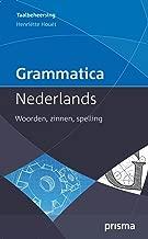 Grammatica Nederlands (Prisma Taalbeheersing)