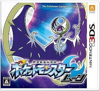 ポケットモンスター ムーン - 3DS