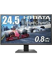 I-O DATA ゲーミングモニター 24.5インチ GigaCrysta PS4 FPS向き 0.8ms TN HDMI×2 DP EX-LDGC251TB