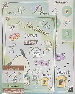 مجموعة حروف Sanrio Pochacco 12 ورقة كتابة + 6 مظاريف + 7 ملصقات قرطاسية يابانية (حلويات)