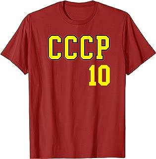 USSR Soccer Jersey CCCP Soviet Union Basketball T-Shirt 10