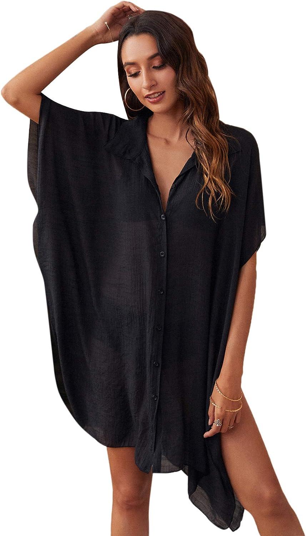 Verdusa Women's Button Down Short Sleeve Sheer Cardigan Kimono Swimsuit Cover Up