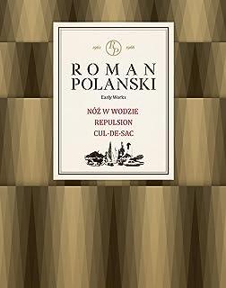 ロマン・ポランスキー 60年代初期傑作ブルーレイ・ボックス [Blu-ray]