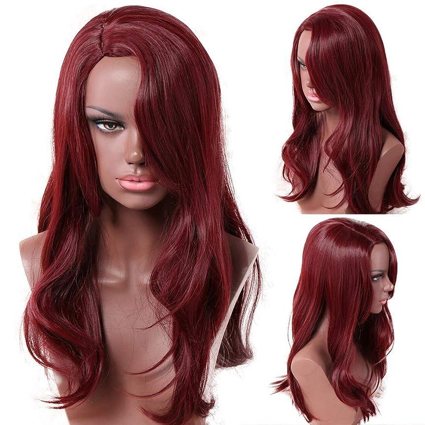 怒り終了するまたはどちらか女性かつら赤ワインカーリー合成耐熱繊維ヘアウィッグナチュラルカラーデイリーアクセサリー57cm