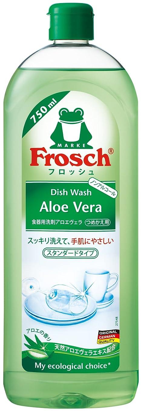 容量細断結核フロッシュ 食器用洗剤 アロエヴェラ 750ml