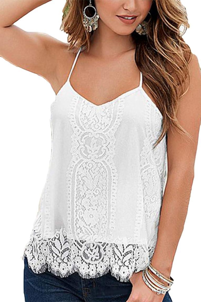 YOINS Sexy Lace Tank Tops for Women Summer Basic Low Cut Cami Vest Shirt ebcxdzs987086