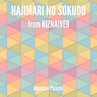 Hajimari No Sokudo (From