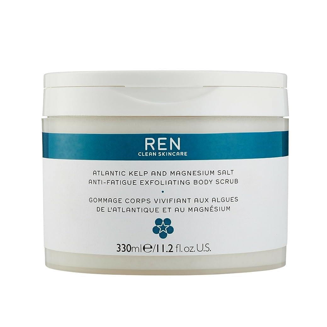 パキスタン人検閲職人REN - Atlantic Kelp And Magnesium Salt Anti-Fatigue Exfoliating Body Scrub