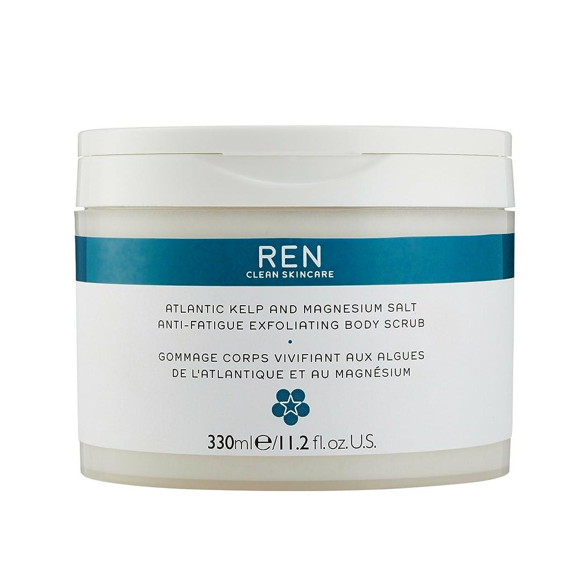 ウッズエステート深めるREN - Atlantic Kelp And Magnesium Salt Anti-Fatigue Exfoliating Body Scrub