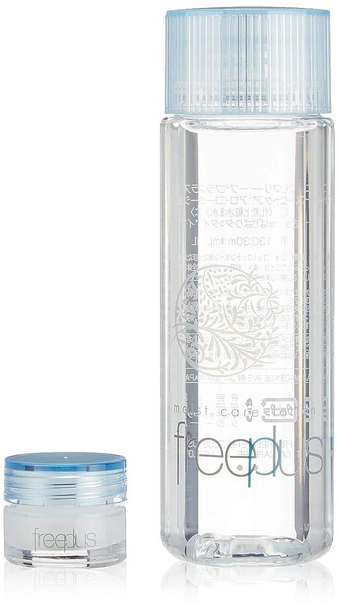 天気事業内容説明フリープラス モイストケアローション1(さっぱりタイプ) ウォータリークリーム5gサンプル付