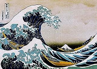 Buyartforless The Great Wave Off Kanagawa 1830 by Katsushika Hokusai 36x24 Art Print Poster Japanese Block Print Vibrant Colors