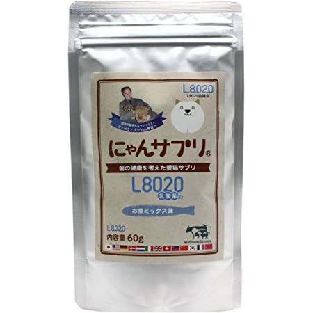 にゃんサプリ(60g)1袋 L8020乳酸菌使用 歯の健康を考えた愛猫サプリ