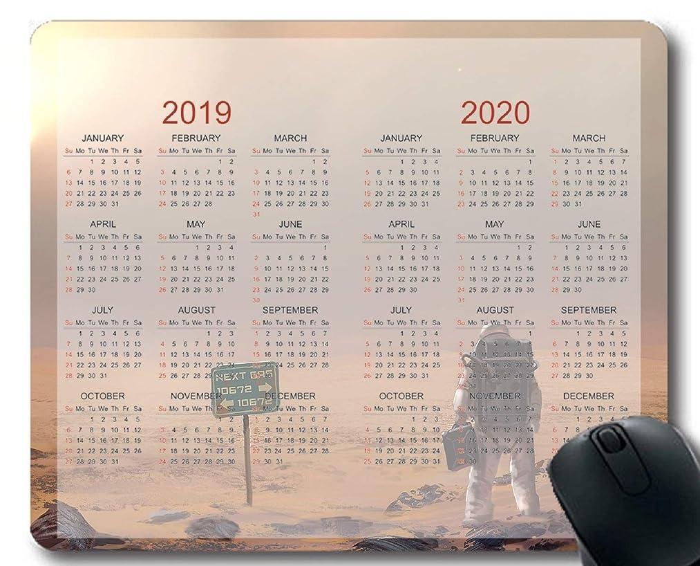 Flying Pig Man 2019-2020 Calendar Pads,Astronaut Gaming Mouse mats (Multi 150)