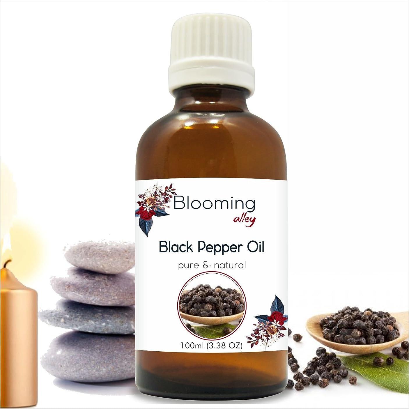 心臓大騒ぎ恐怖症Black Pepper Oil (Piper Nigrum) Essential Oil 100 ml or 3.38 Fl Oz by Blooming Alley