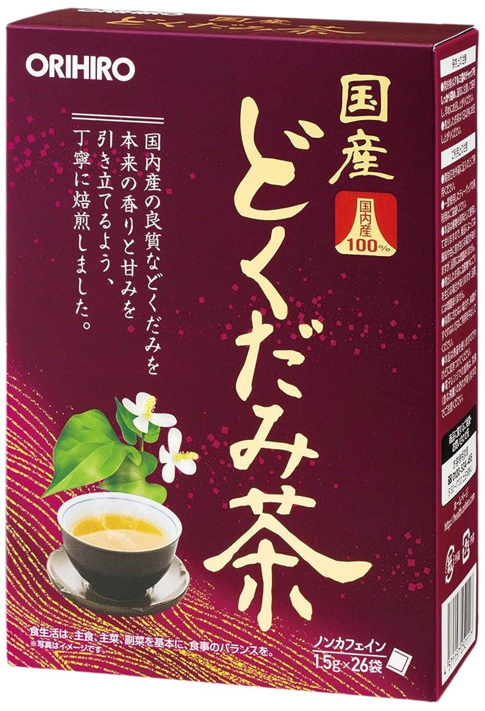 詳細にチラチラする終わりオリヒロ 国産どくだみ茶 1.5g×26袋