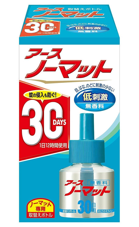 カメフォルダ細菌アースノーマット 30日用 無香料 [4.5-12畳用 取替ボトル1本入]