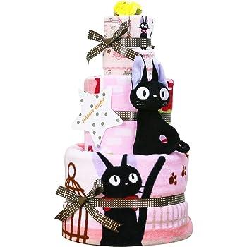 出産祝い スタジオジブリ 魔女の宅急便 ジジ 名入れ刺繍 3段 おむつケーキ 男の子 女の子 (ナチュラルムーニー オーガニックコットン(テープタイプMサイズ))