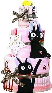 出産祝い スタジオジブリ 魔女の宅急便 ジジ 名入れ刺繍 3段 おむつケーキ 男の子 女の子 (パンパーステープタイプSサイズ)